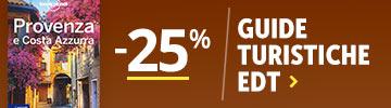 EDT -25%