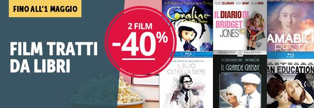 2 film -40%