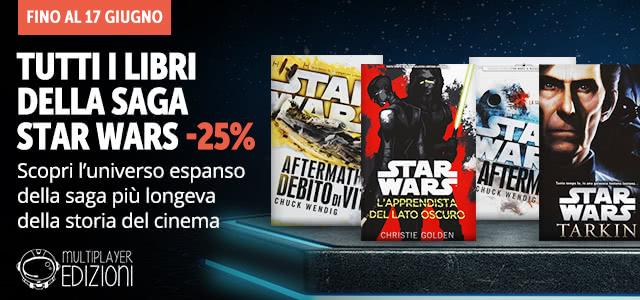 Multiplayer -25%