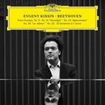 Sonate per pianoforte (Deluxe Edition)