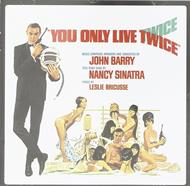 Si Vive Solo Due Volte (You Only Live Twice) (Colonna sonora)