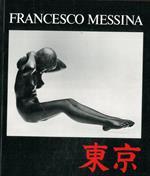 Francesco Messina scultore: 1929-1984 - Omaggio a Francesco Messina