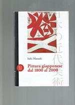 Pittura giapponese dal 1800 al 2000