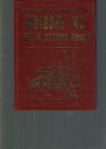 Odissea '43 Nella Steppa Russa - Franco La Guidara - copertina