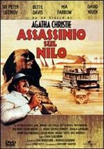 Assassinio sul Nilo (DVD)