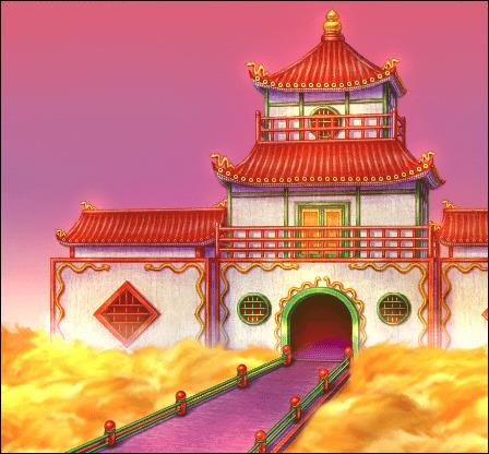 Dragon Ball Z. Attack of the Saiyans - 10