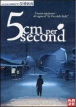 5 cm per second (DVD)