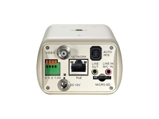 LevelOne FCS-1131 IP security camera Scatola Beige - 2