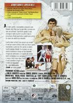 Diabolik (DVD)