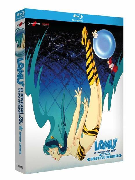 Lamù. Beautiful Dreamer (Blu-ray) di Mamoru Oshii - Blu-ray