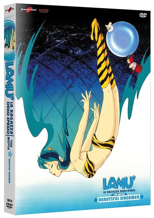 Lamù. Beautiful Dreamer (DVD) di Mamoru Oshii - DVD
