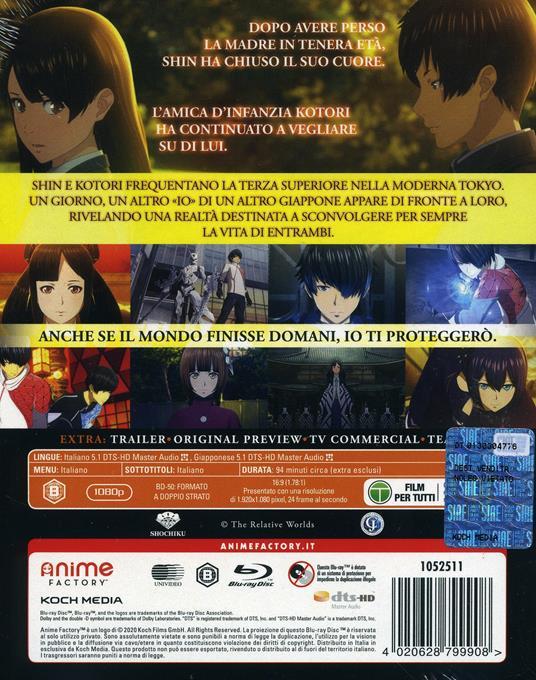 Anche se il mondo finisse domani. The Relative Worlds (Blu-ray) di Yuhei Sakuragi - Blu-ray - 3