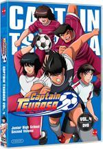 Captain Tsubasa vol. 4 (DVD)