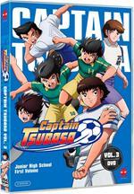 Captain Tsubasa vol. 3 (DVD)