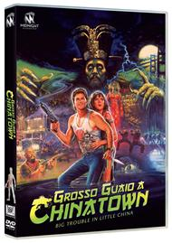 Grosso guiao a Chinatown (DVD)