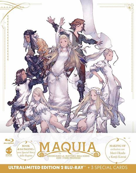 Maquia. Ultralimited Edition (2 Blu-ray) di Mari Okada - Blu-ray