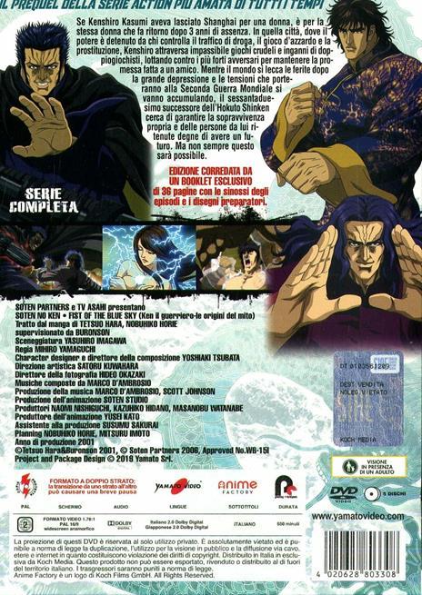 Ken Il Guerriero. Le origini del mito (5 DVD) di Yoshihiro Yamaguchi - DVD - 3
