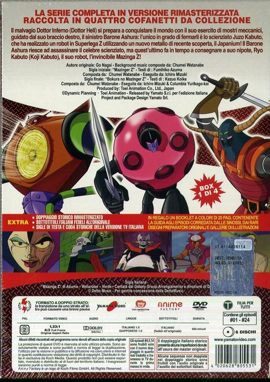 Mazinga Z vol.1 (6 DVD) di Tomoharu Katsumata - DVD - 3