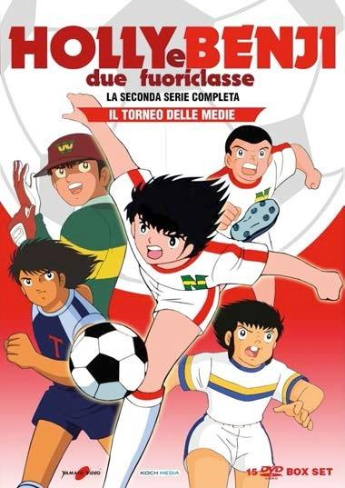 Holly e Benji. Due Fuoriclasse. La Seconda Serie Completa (15 DVD) di Hiroyoshi Mitsunobu - DVD