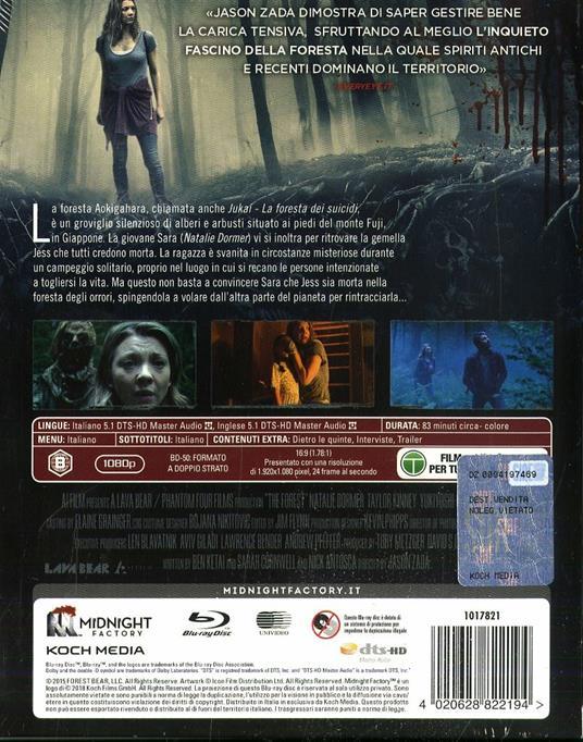Jukai. La foresta dei suicidi. Limited Edition con Booklet (Blu-ray) di Jason Zada - Blu-ray - 2