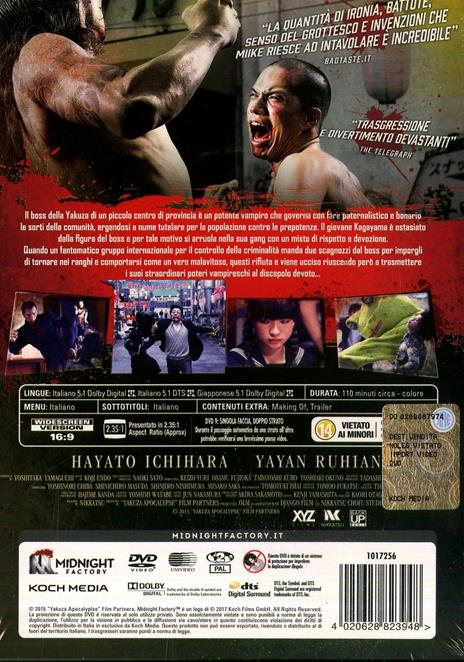 Yakuza Apocalypse. Edizione limitata con Booklet (DVD) di Takashi Miike - DVD - 2