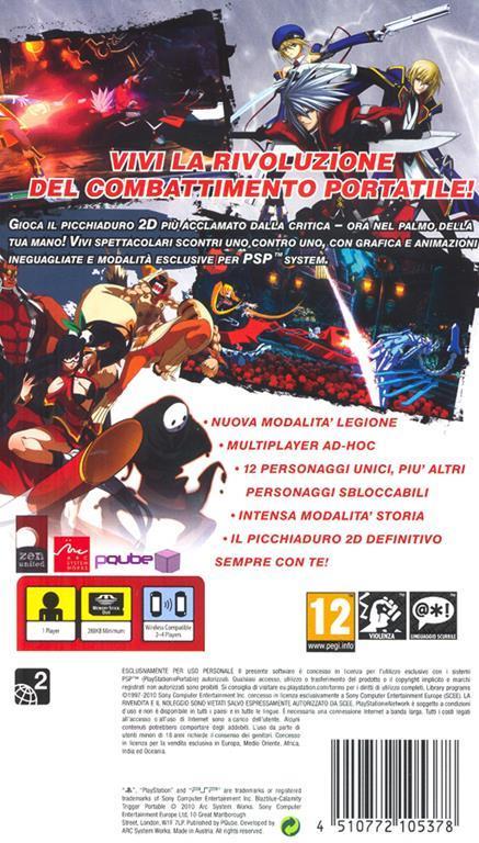 Blazblue: Calamity Trigger Portable - 3