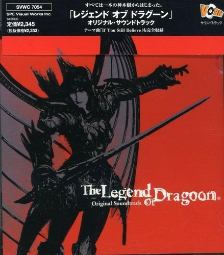 Legend Of Dragoon (Colonna sonora) - CD Audio