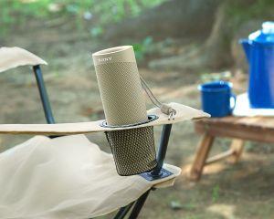 Sony SRS XB23 - Speaker bluetooth waterproof, cassa portatile con autonomia fino a 12 ore (Taupe) - 4