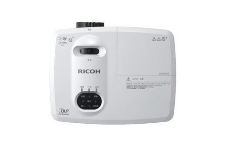 Ricoh PJ S2440 videoproiettore 3000 ANSI lumen DLP SVGA (800x600) Compatibilità 3D Proiettore desktop Bianco