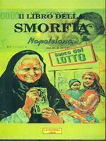 Il libro della smorfia napoletana