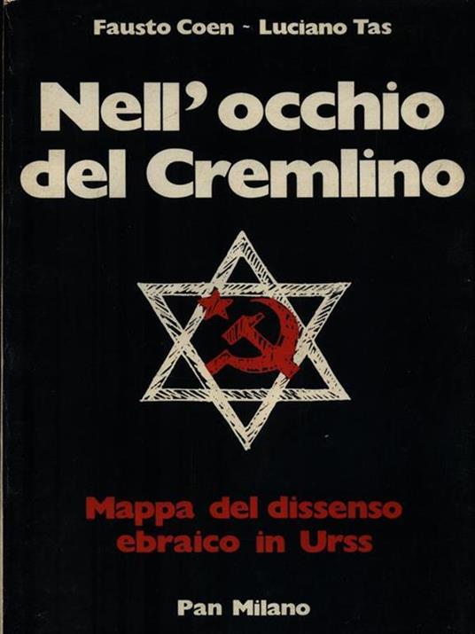 Nell'occhio del Cremlino - Fausto Coen - copertina
