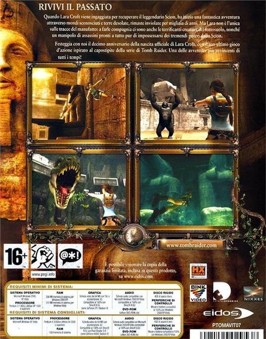 Tomb Raider: Anniversary - 8