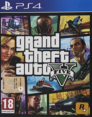 Grand Theft Auto V (GTA V) - 4