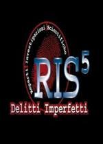 RIS 5. Delitti imperfetti (5 DVD)