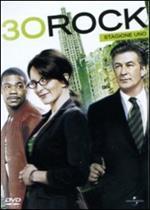 30 Rock. Stagione 1 (4 DVD)