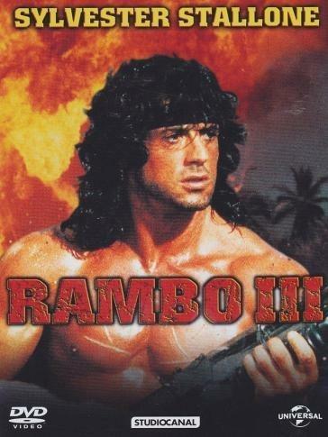 Rambo III di Peter MacDonald - DVD