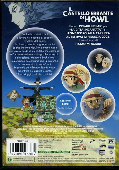 Il castello errante di Howl di Hayao Miyazaki - DVD - 2