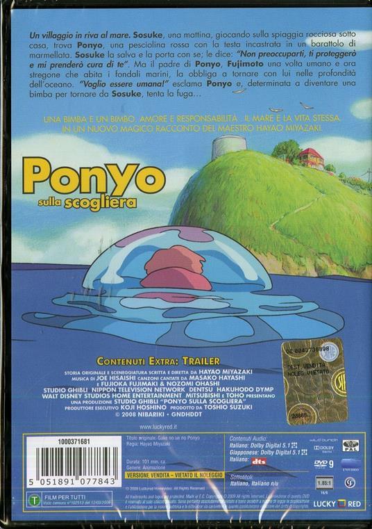 Ponyo sulla scogliera di Hayao Miyazaki - DVD - 2