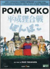 Pom Poko di Isao Takahata - DVD