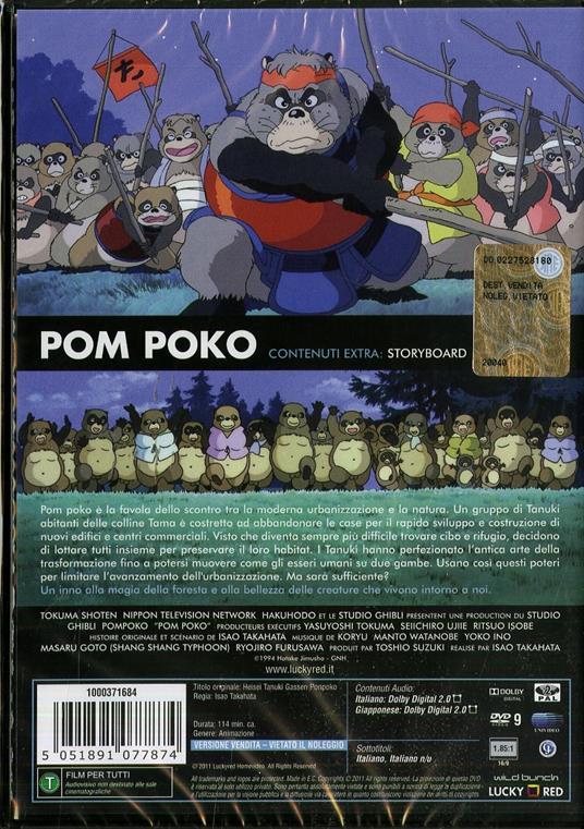 Pom Poko di Isao Takahata - DVD - 2