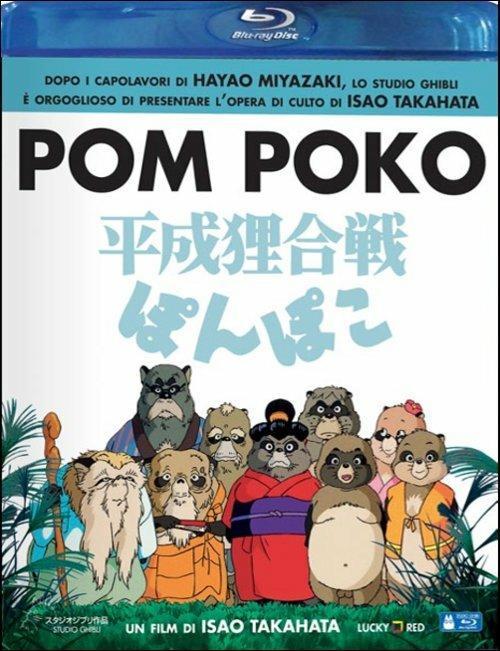 Pom Poko di Isao Takahata - Blu-ray