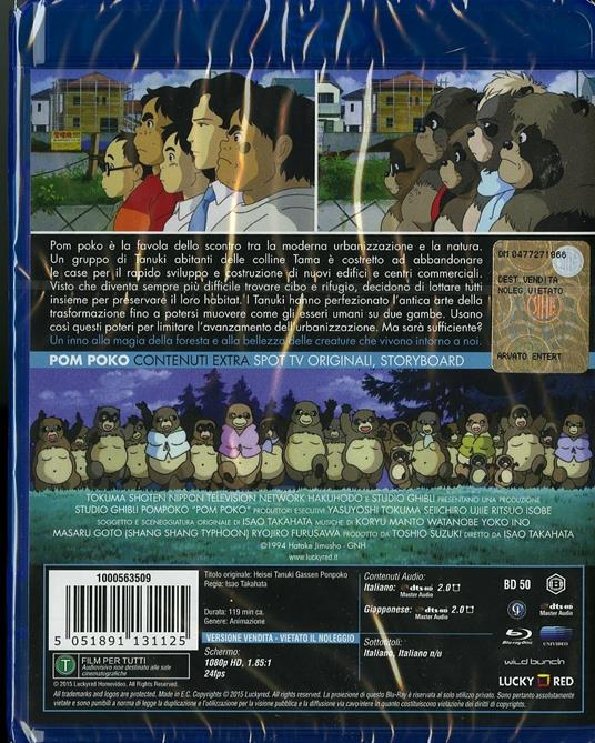 Pom Poko di Isao Takahata - Blu-ray - 2