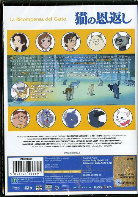 La ricompensa del gatto di Hiroyuki Morita - DVD - 2