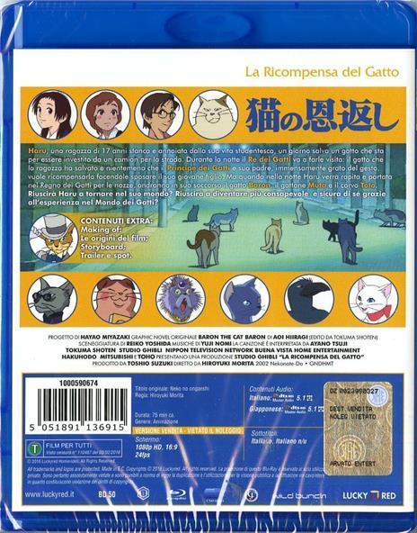 La ricompensa del gatto di Hiroyuki Morita - Blu-ray - 2