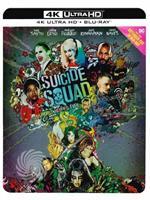 Suicide Squad. Con Steelbook (Blu-ray + Blu-ray 4K Ultra HD)