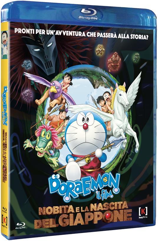 Doraemon il film. Nobita e la nascita del Giappone (Blu-ray) di Shinnosuke Yakuwa - Blu-ray