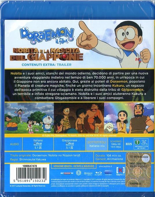 Doraemon il film. Nobita e la nascita del Giappone (Blu-ray) di Shinnosuke Yakuwa - Blu-ray - 2