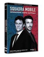 Squadra mobile. Stagione 2. Serie TV ita (3 DVD)