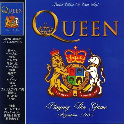 Playing the Game. Argentina 1981 - Vinile LP di Queen