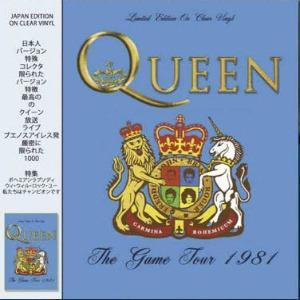 The Game Tour 1981 (Japan Edition - Clear Vinyl) - Vinile LP di Queen